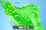 کاهش دما در استان ها با بارش باران