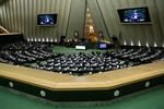 مجلس الشورى الإسلامي يقرّر تشكيل 137 مجموعة صداقة برلمانية