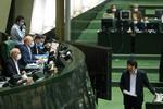 جلسه انتخاب رئیس دیوان محاسبات کشور