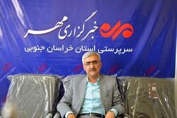 مطالبات ۱۱۰ میلیاردی تامین اجتماعی خراسان جنوبی از کارفرمایان