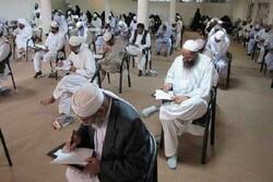 ثبت نام و پذیرش طلبه در مدارس علوم دینی اهل سنت کشور آغاز شد