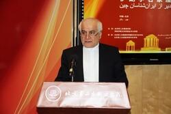 İranlı büyükelçi ABD'li yetkiliyi Sefiller romanındaki kötü karektere benzetti