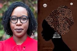 سقوط نویسنده جوان نیجریهای در بازار نشر ایران