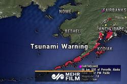 الاسکا کے سواحل پر  سونامی کی وارننگ جاری