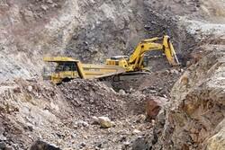 معاون وزیر صنعت، معدن و تجارت به خراسان شمالی سفر میکند