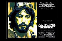 کلاسیکهای حاضر در جشنواره ونیز معرفی شدند/ از پاچینو تا آلن دلون