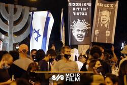 Kudüs'te Netanyahu karşıtı protesto