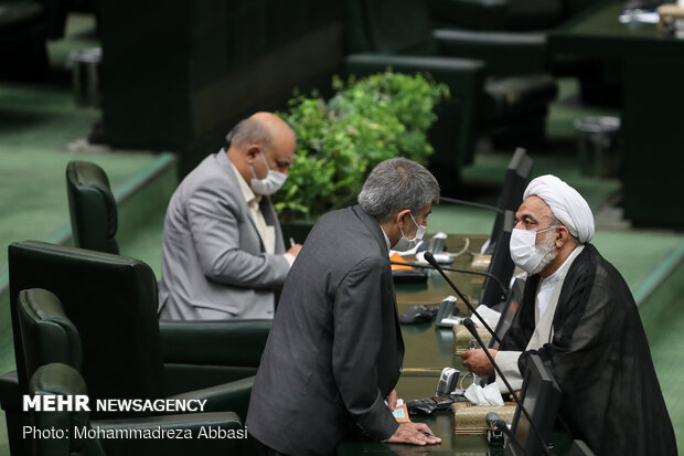 Parl. appoints head of Supreme Audit Court