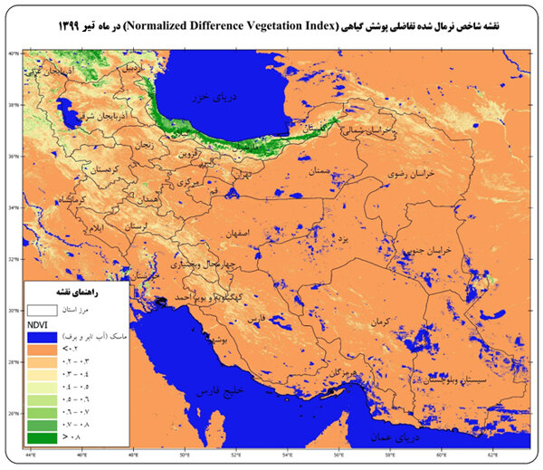 3505776 - تنش آبی پوشش گیاهی کشور کاهش یافت/ وضعیت سبزینگی در سطح کشور