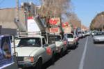 ۲۰۰ سری جهیزیه بین نوعروسان در مازندران توزیع شد