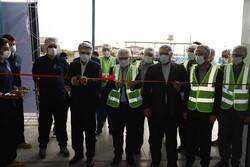 بزرگترین واحد تولید کنسانتره در ارومیه افتتاح شد