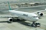 Kıgızistan'a uçak seferleri başladı