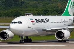 Pakistan: İran yolcu uçağı olayı ABD ile İsrail'in oyunu