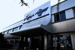 İran Sivil Havacılık Kurumu, ABD'yi ICAO'ya şikayet etti