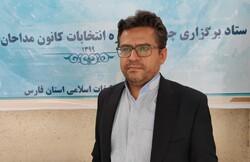 مشارکت بیش از ۷۰ درصد مداحان استان فارس در انتخابات