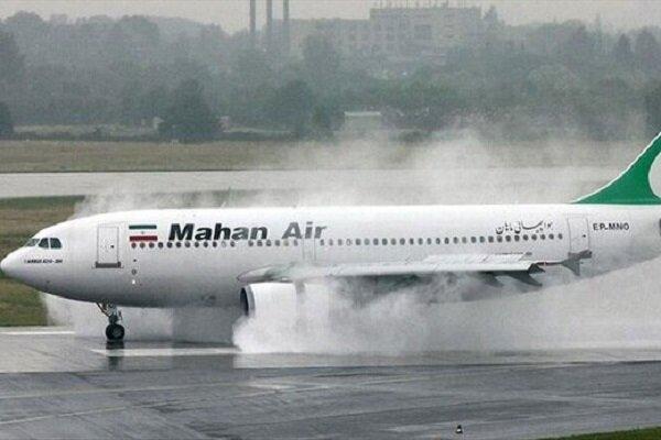اقدام علیه هواپیمای مسافربری ایران در مجامع بین المللی پیگیری شود