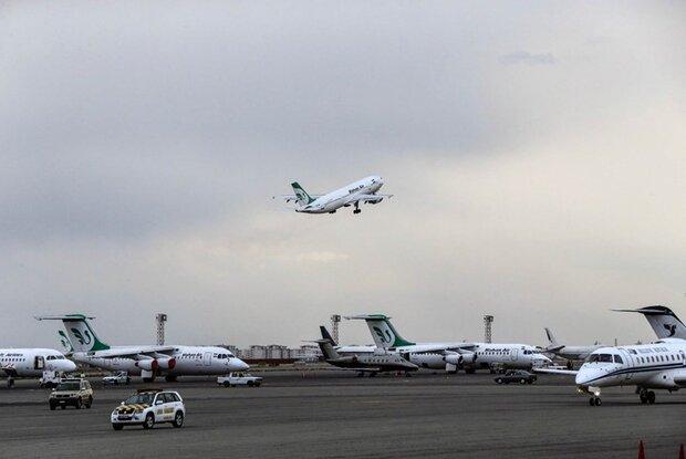 Hezbollah slams US harassment of Iran airliner as 'terrorism'