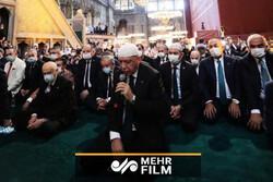 آیا صوفیہ مسجد میں اردوغان نے قرآن مجید کی تلاوت کا شرف حاصل کیا