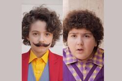بازیگران کودک «بابا سیبیلو» انتخاب شدند