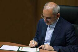 تبریک حاجی میرزایی به ناظرین مجلس در شورای عالی آموزش و پرورش