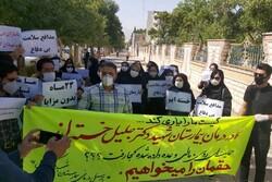 پرسنل بیمارستان شهید جلیل یاسوج خواستار پرداخت مطالباتشان شدند