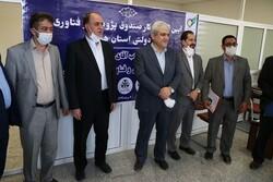 صندوق پژوهش و فناوری استان همدان افتتاح شد
