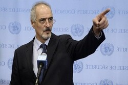 Syria deplores US support to Israeli mass destruct. weapons