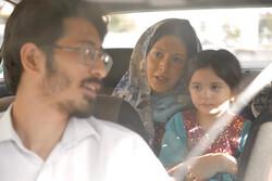 فیلمبرداری «روزی روزگاری ایران» به پایان رسید/ روایت یک خانواده