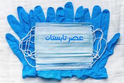 شوخی با تولیدکنندگان ماسک و دستکش در رادیو صبا