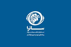 واکنش ساترا به خبر توقیف مصاحبه علی کریمی/ درخواست در مسیر رسیدگی