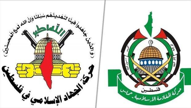 """""""حماس"""" و""""الجهاد الإسلامي"""" تندّدان بإعتراض مقاتلتين إمريكيتين لطارة ركاب إيرانية"""