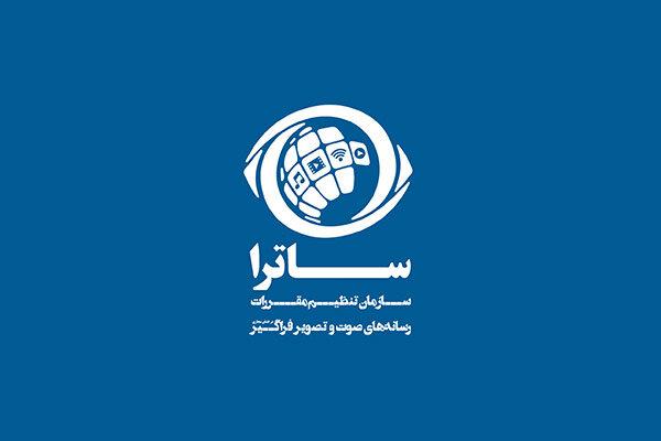 روایت ساترا ازجلسه باتهیهکنندگان/نگفتیم مجوزسریالها باارشاد است