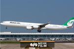 در پرواز ۱۱۵۲ تهران-بیروت چه گذشت؟