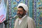 انتقاد از انتشار مطالب نامناسب در صفحات مجازی برخی هیئات مذهبی یزد