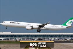 ایران کے مسافر بردار طیارے کو امریکی جنگی طیاروں کی طرف سے ہراساں کرنے کا منظر