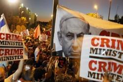 اعتراضات گسترده علیه «نتانیاهو» به محل اقامت او رسید