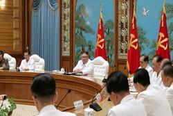 حزب حاکم کره شمالی جلسه مهمی در پیش دارد