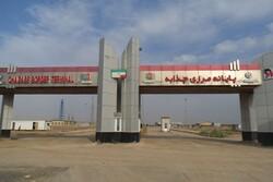 5 ay sonra Irak ile olan Çezabe Sınır Kapısı açıldı