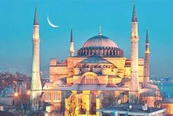 Erdoğan, Ayasofya'ya hat tablosu bağışladı