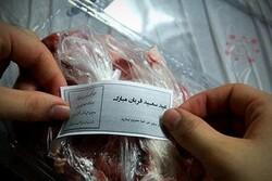 پرهیز ازکشتار غیرمجاز دام در عید قربان