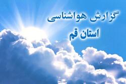 آسمان قم در سه روز آینده بارانی خواهد بود