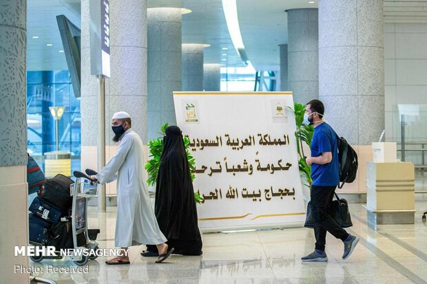 1st group of pilgrims arrive in Mecca to perform Hajj rituals