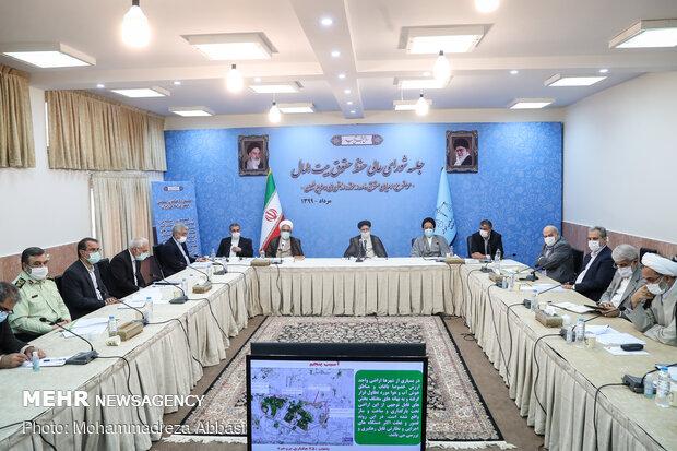جلسه شورای عالی حفظ حقوق بیت المال