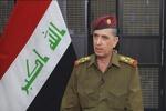 تشکیل کمیته حقیقت یاب برای بررسی عوامل انفجارهای پادگان «الصقر»