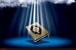 پیامهای سترگ الهی بایستی بر بستر بلاغت به انسان رسانده شود