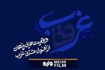 """""""غرقاب"""" روایت رهبر انقلاب از واقعیتهای پنهانی افول تمدنی غرب"""