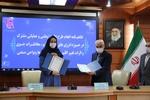 امضای تفاهمنامهای میان سازمان هواشناسی و سازمان صنایع کوچک