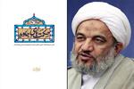 کتاب جدید آقاتهرانی چاپ شد/شرح آخرین وصایای امام علی(ع)