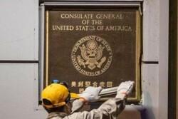چین میں امریکی پرچم سرنگوں /چنگدو میں امریکی قونصلخانہ بند