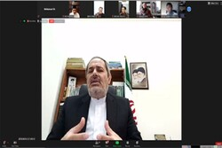 وبینار «حج تجلی عدالت و وحدت اسلامی»برگزار شد